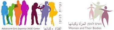 logo-both-100